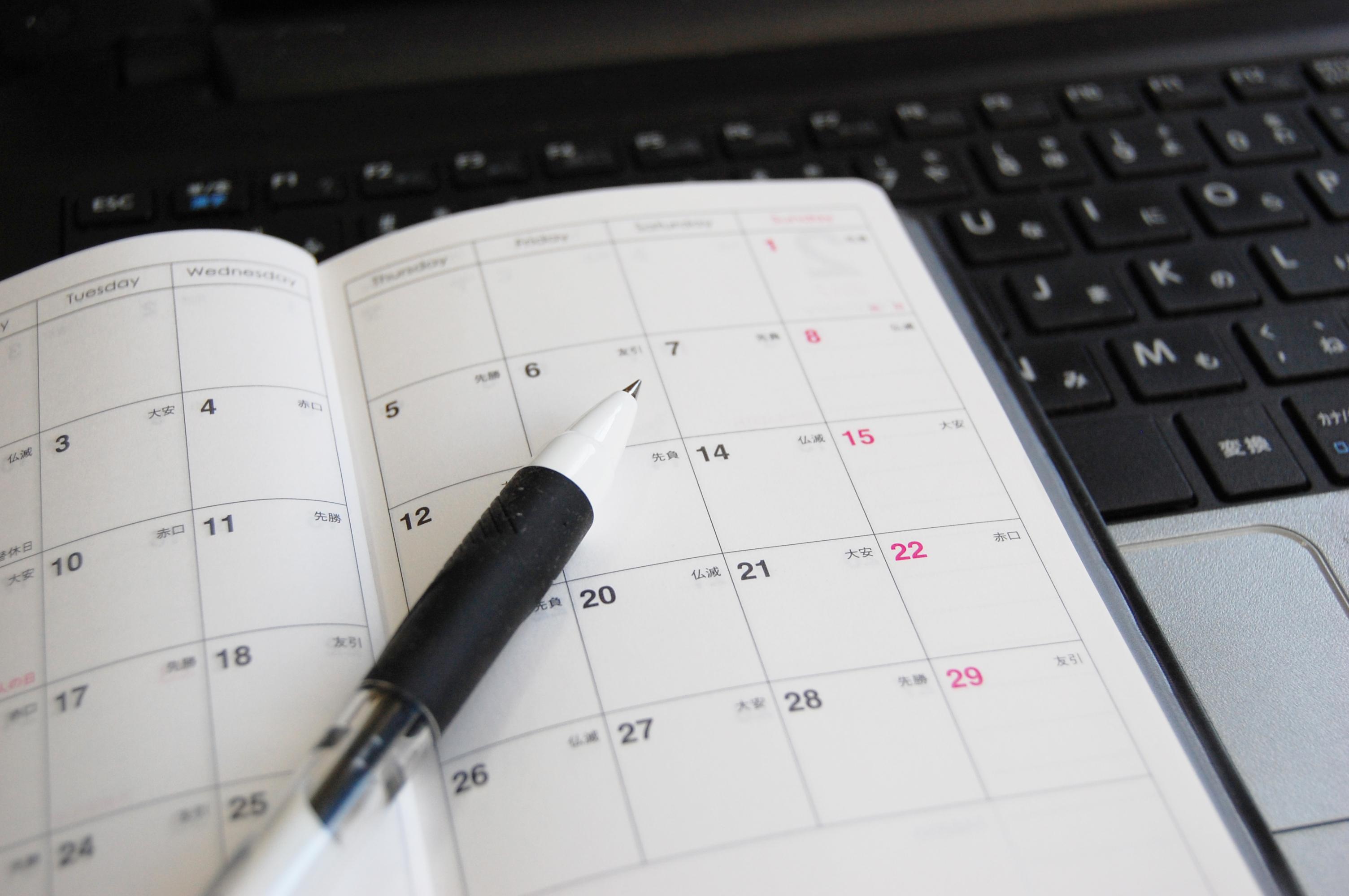 12月は10月決算法人の申告月です。